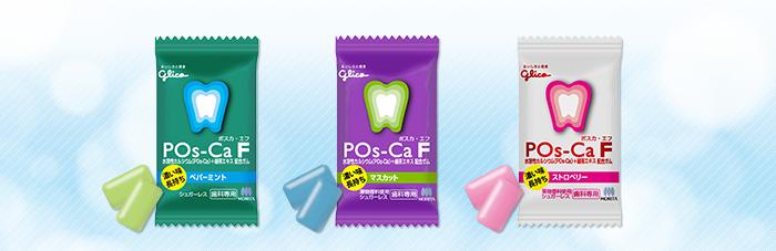 POs-Ca F